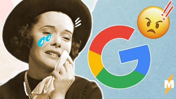 Google выпустила рекламу про любовь, которая заставила рыдать даже стойких. И зрители решили - это перебор