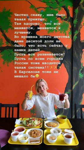 Блогерша пришла в восторг от еды в обычной школе Москвы. Вот только школа непростая, и дама в столице не живёт