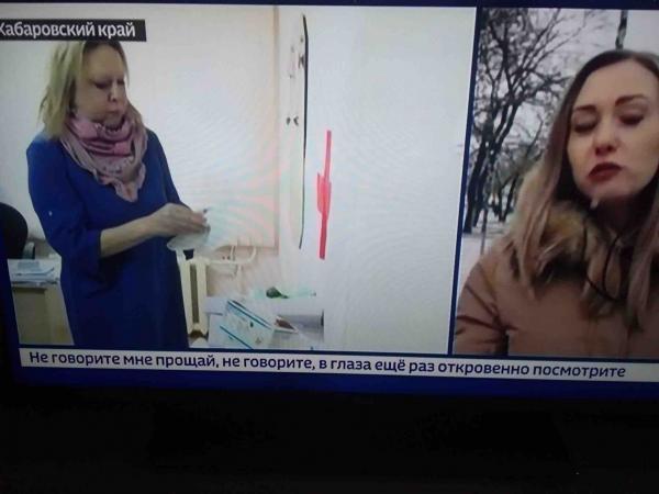 """""""Россия 24"""" сломалась, несите новую. Телезрителей смутили странные бегущие строки, но причина - милее некуда"""
