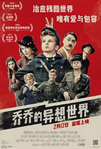 Кинотеатры в Китае спасёт волшебство. На помощь с убытками от коронавируса призвали Гарри Поттера - ещё и в 4К