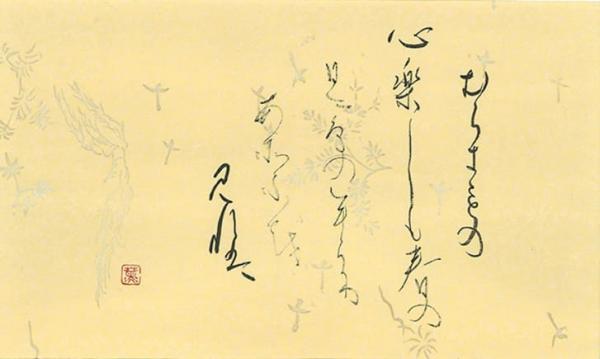 Девушка не могла прочитать письма бабули, но беда не в почерке. Просто та использовала уникальный женскийшрифт