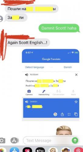 Американец добавил друга в общий чат, но ошибся номером. Зато познал великий и могучий русский спам