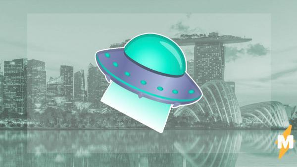 """В Сети обсуждают видео с """"инопланетной активностью"""" в небе над Сингапуром. Учёные молчат, но люди нашли ответ"""