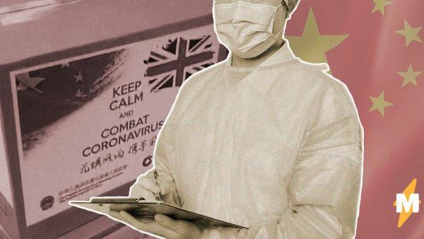 """""""Они хотят украсть наши ДНК"""". Китайские врачи отправились спасать мир от коронавируса, но их доброте не верят"""