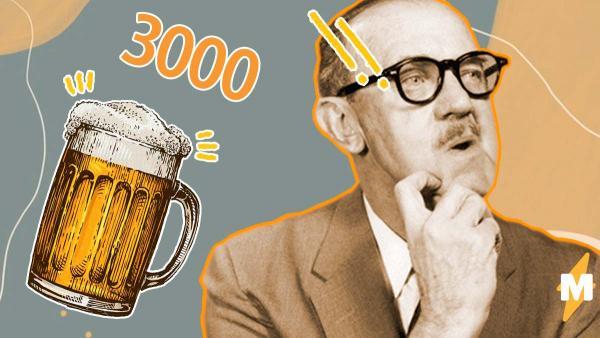 Учёные нашли дрожжи, которым 5 тысяч лет, и сварили из них пиво. Получилось неплохо, и вкус знаком многим