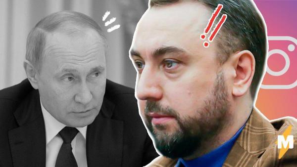 Чеченский депутат не совсем понял, что говорил Путин о поправках. Но в любом случае с ним согласен