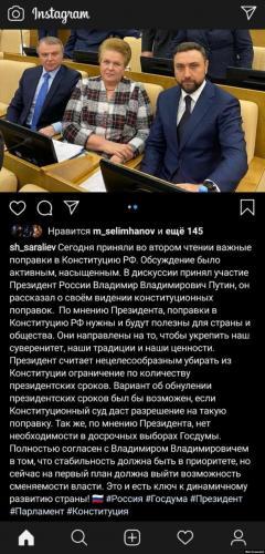 Чеченский депутат не понял, что именно говорил Путин на заседании Госдумы. Но в любом случае с ним согласен