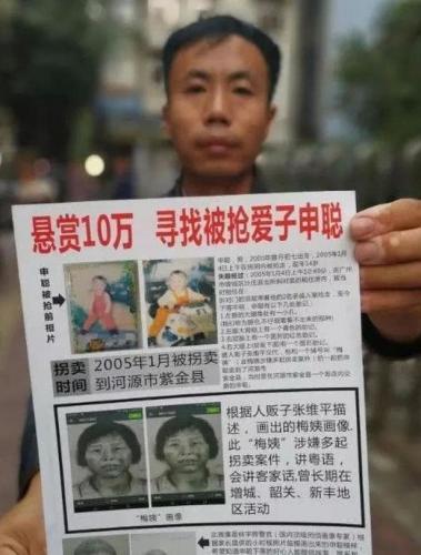 У отца похитили сына, но он не сдался, и не зря. 15 лет ожиданий, сила интернета и копы сделали своё дело