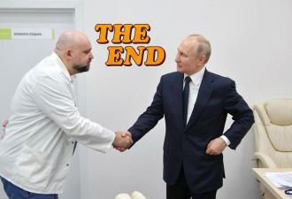 «Песков что-то знал». Люди узнали про COVID-19 у главврача Проценко, и шутят про Путина и его пресс-секретаря
