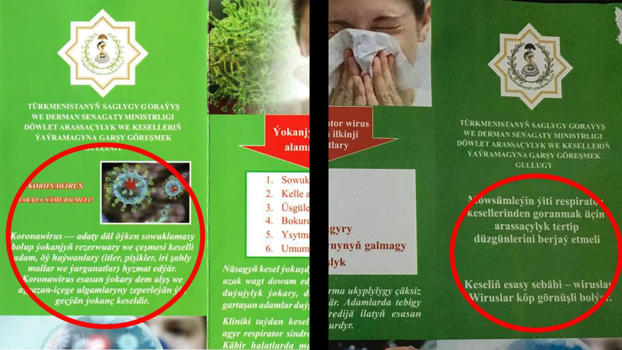 Туркменистан запретил коронавирус. Теперь официально в стране отсутствуют как заражённые, так и сама болезнь