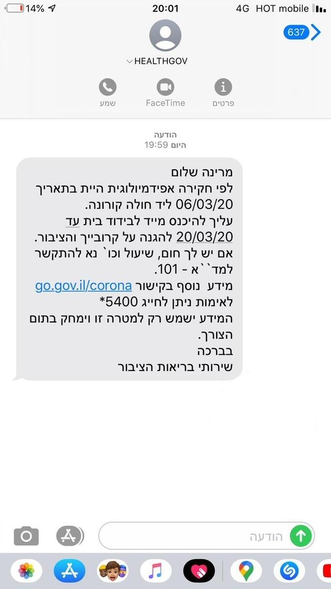 """Власти Израиля следят за больными COVID-19, и им не скрыться. Ведь это технологии, достойные """"Чёрного зеркала"""""""