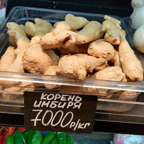 В России взлетели цены на имбирь. Его продают за тысячи рублей — но от коронавируса он всё равно не помогает
