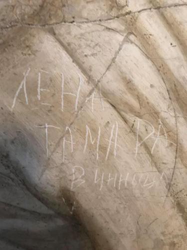 Лена и Тамара из Винниц увековечили свои имена на фреске Рафаэля. И смотреть на это больно