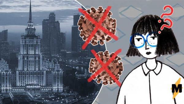 """""""Можно ещё """"бо-бо кашель"""" назвать"""". Люди узнали, чем заменили коронавирус в Москве, и им смешно и неловко"""