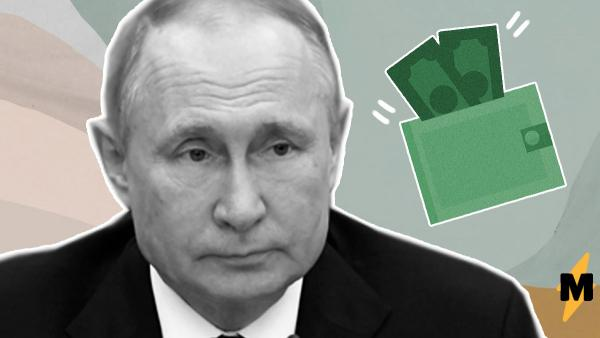 Путин рассказал, кто считается представителем среднего класса. И от таких критериев людям стало не по себе