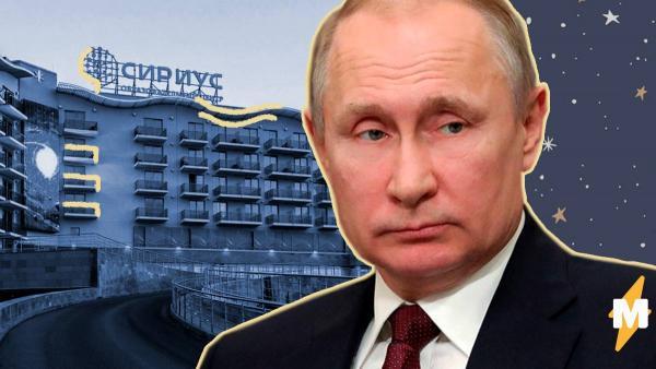"""""""Сидел-сидел, думал, как назвать"""". Путин рассказал о создании центра """"Сириус"""", а твиттер ответил мемами"""