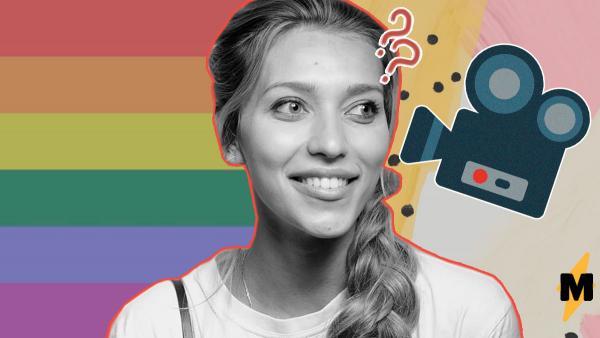 Регина Тодоренко посмотрела видео про ЛГБТ и расстроилась, не найдя там себя. А люди возмущены таким подходом