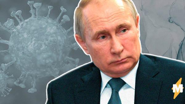 Путин рассказал о коронавирусе - и опоздал на полтора часа. А люди вовсю шутят о том, что его так задержало