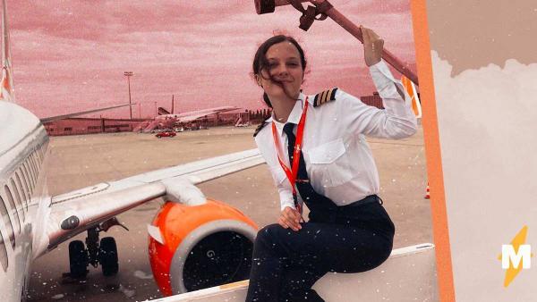 """""""Не доверяю я бабам в небе"""". 23-летняя Юля Слободянюк исполнила мечту и стала лётчицей - но рады этому не все"""