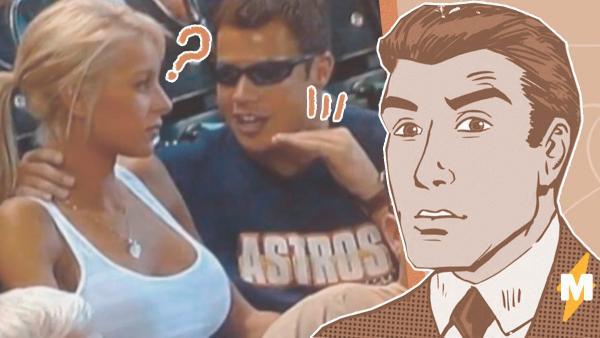 Парень в тёмных очках объясняет блондинке игры, музыку и кино. Это мем Bro Explaining, и от него не скрыться