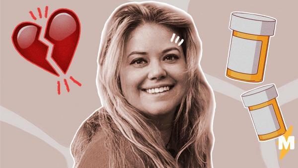 «Мне 31, и у меня был инфаркт». Девушка едва не погибла в День всех влюблённых - из-за лекарства от мигрени