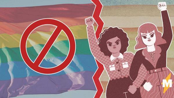 Пользователи соцсетей хотят отменить статью 6.21. Ведь пропаганда гомосексуальности их смешит, а не пугает