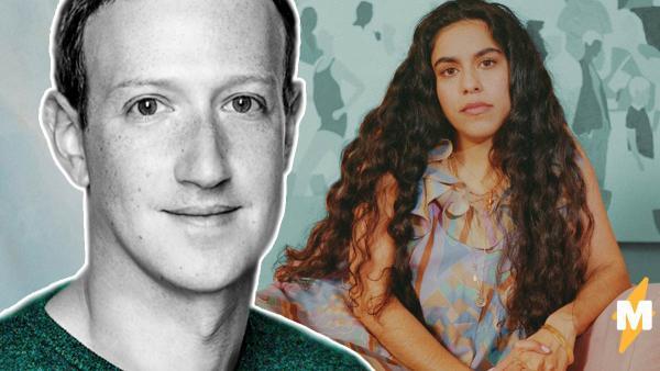 Блогерша высмеяла вклад Цукерберга в борьбу с коронавирусом. И фанаты Марка тут же посадили её на место