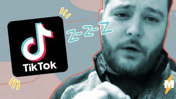 Учитель поспорил со школьниками, что прославится на TikTok, и стал звездой за день. Помог один спящий ученик