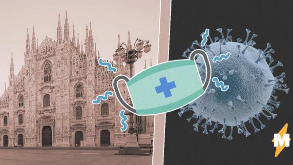Как живёт Италия, закрытая на карантин из-за коронавируса. Пустые улицы, очереди в магазинах и бунты в тюрьмах