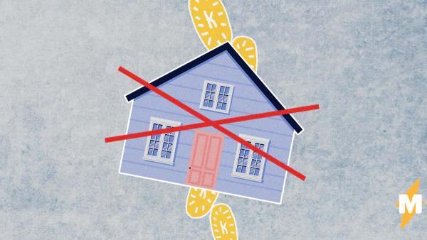 Из-за карантина люди не понимают, чем платить за аренду жилья. Повод для паники веский, а выхода нет (почти)