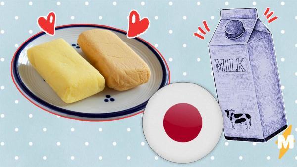 Возможно ли из молока делать заготовки на чёрный день? Ответ японцев - да, а помог древний (и странный) рецепт