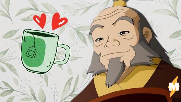 """""""Восхитительный чай или смертельный яд?"""" Турист сделал отвар из неизвестного цветка и закосплеил дядю Айро"""