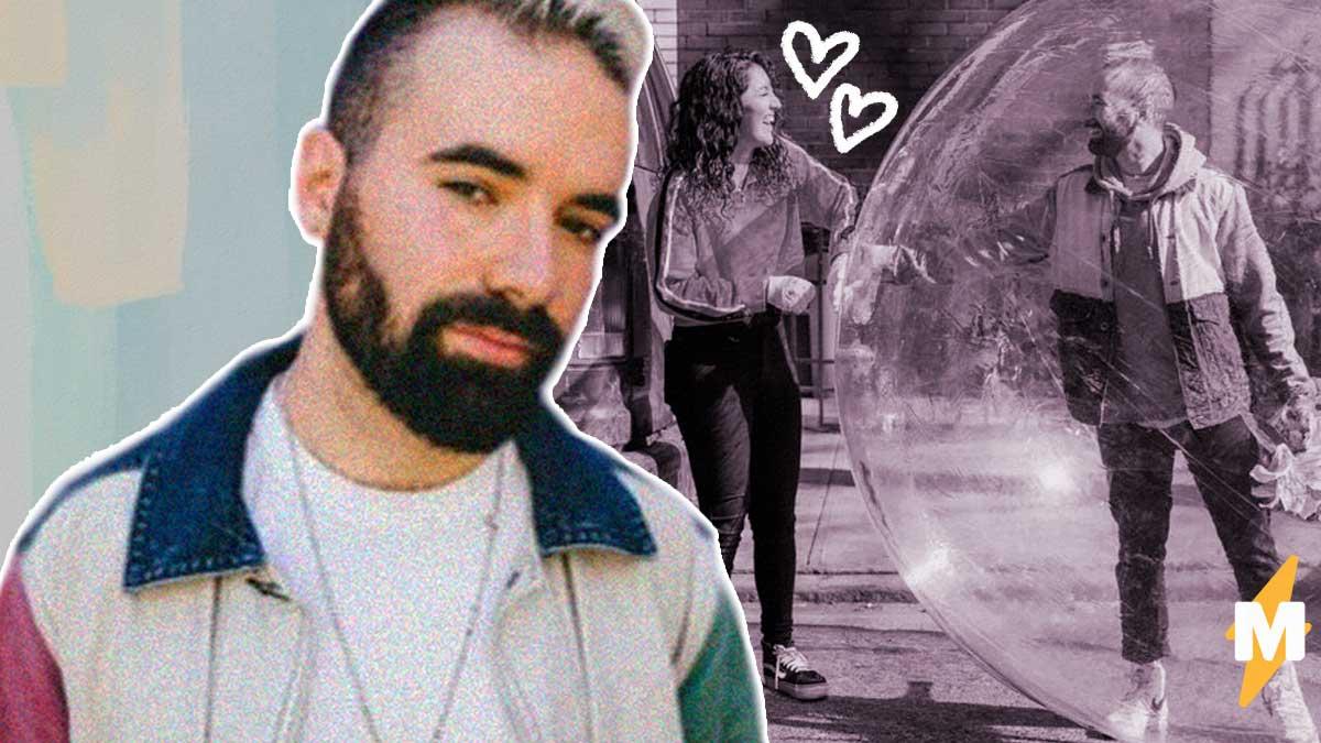 Блогер сходил на свидание, не покидая карантин. Пришлось гулять в огромном шаре, но это сработало