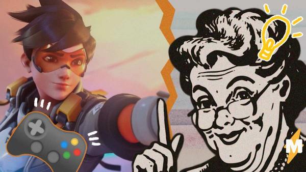 Геймер показал переписку с бабушкой, решившей разобраться в Overwatch. Никакой неловкости - сплошное мимими