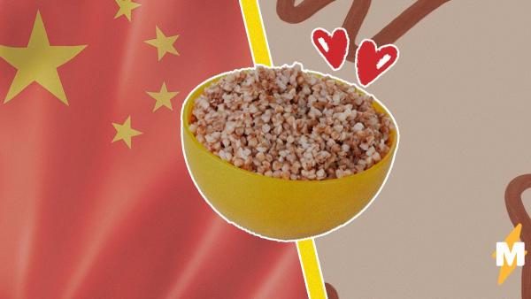 Житель Китая рассказал, что китайцы думают о гречке. Из-за скупки крупы в России им кажется, что это суперпища