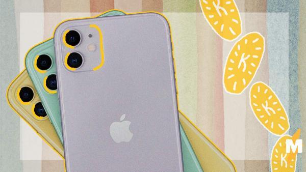 Apple заплатит клиентам компенсацию за тормозящие iPhone. Общая сумма огромная, но получат люди не так много