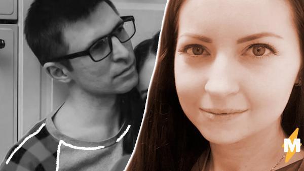 Блогерша Екатерина Диденко рассказала о том, что муж успел сделать ей подарок. Речь идёт о времени его смерти