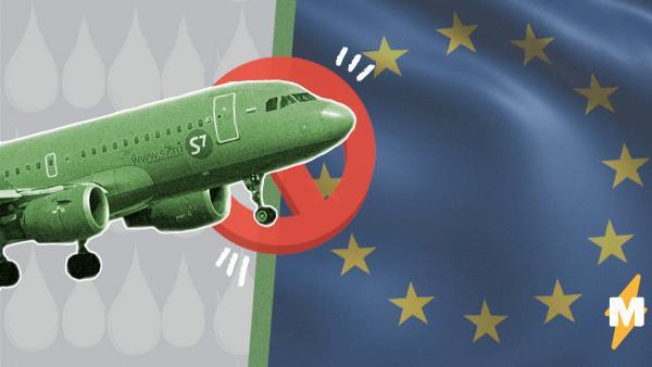 Авиакомпания S7 закрыла сообщение с Европой. И теперь вылететь оттуда - целый квест на хард-левеле