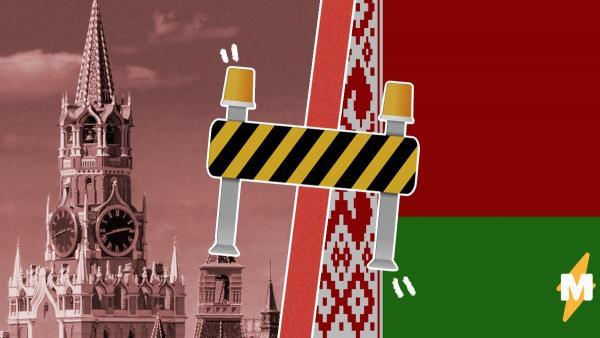 Россия закрыла границу с Белоруссией. Но пока это не взаимно