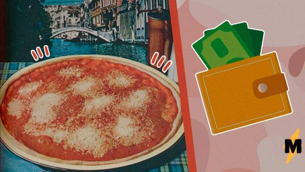 """Ресторатор продаёт свою пиццерию """"1703"""" по цене подержанной иномарки. Напротив неё проходил """"Версус баттл"""""""