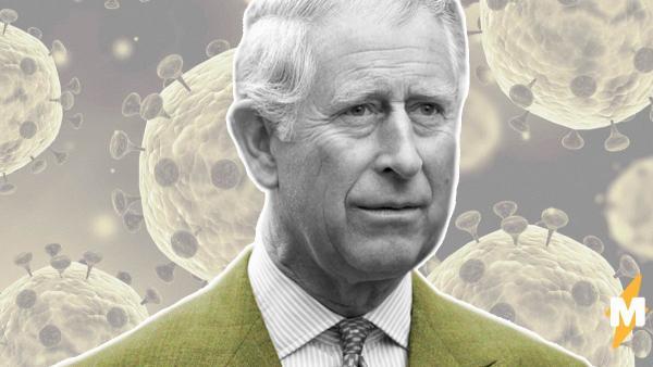 У принца Чарльза обнаружили COVID-19. Ближайший претендент на британскую корону в группе риска - ему 71 год