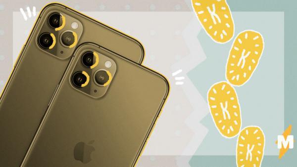 В России резко выросли продажи iPhone. И это прямая дорога к дефициту