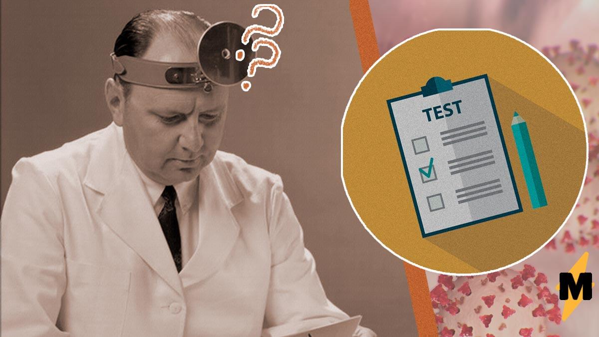 Кто может сдать анализ на коронавирус? Оперштаб рассказал, что люди с пневмонией в группе максимального риска