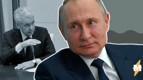 Собянин рассказал Путину, как коронавирус идёт по стране. Президент сразу поехал в больницу в Коммунарке