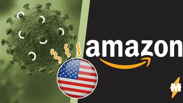 Работник Amazon подхватил коронавирус в США. Посылки пока в безопасности, а вот люди - не совсем