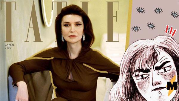В Москве читатели не видят первую женщину-трансгендера на обложке Tatler. Ведь продаётся журнал обложкой назад