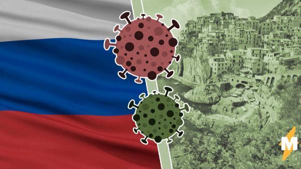 У россиянина, вернувшегося из Италии, подтвердился коронавирус. Ранее с ним в палате лежало шесть человек