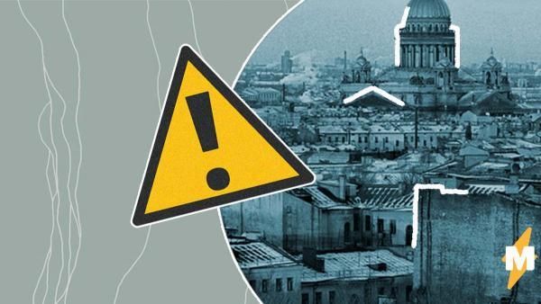 В Санкт-Петербурге и Ленобласти сильно ограничили массовые мероприятия. Хотя заражённых там не так много