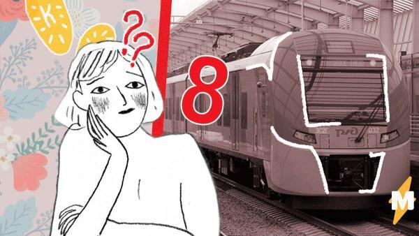 В Москве женщины смогут 8 марта бесплатно кататься на метро и электричках. Но подарок отдаёт дискриминацией