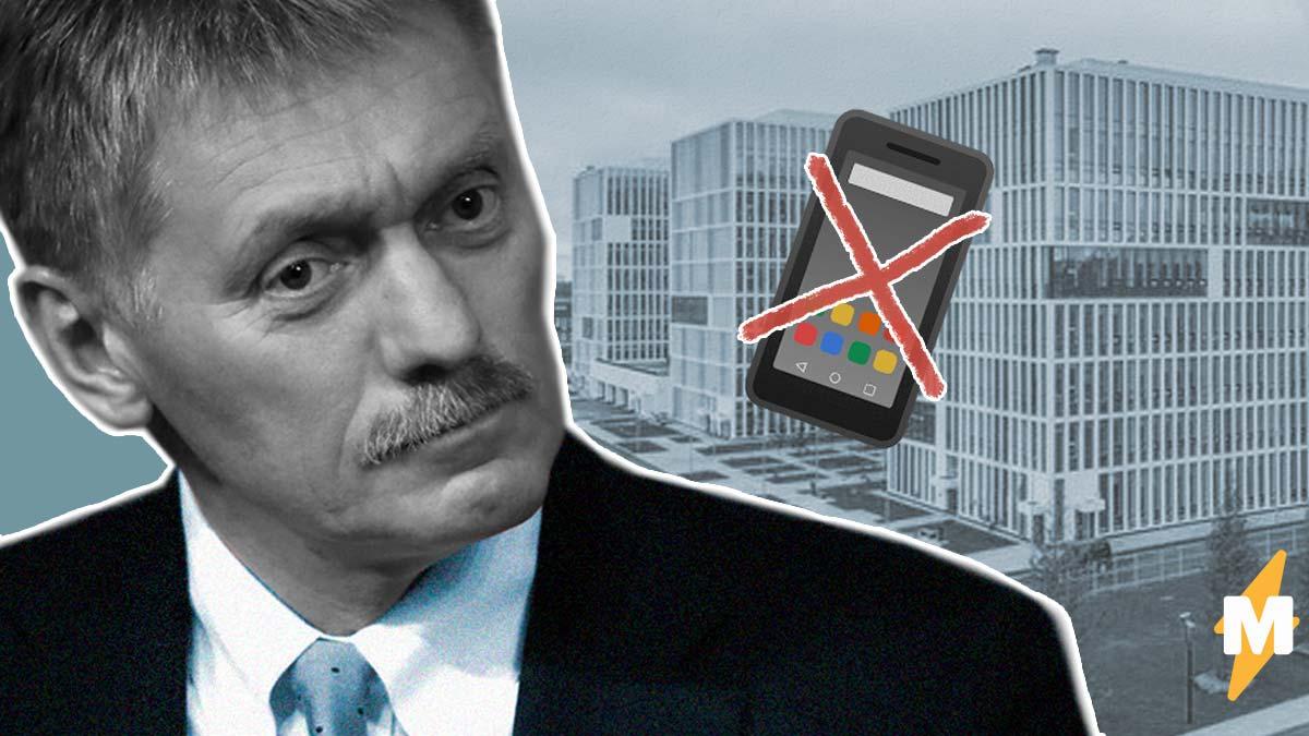 Песков попросил врача коронавирусной больницы сфоткать Путина и уничтожить телефон. Всё ради защиты президента